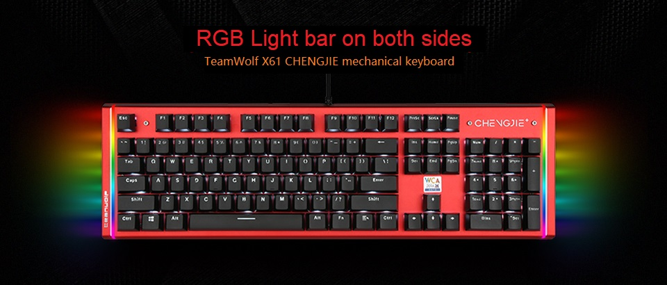 team wolf X61 CHENGJIE mechanical keyboard